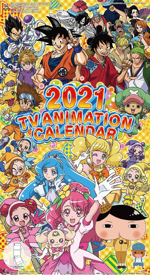 2021calendar_cover_june2_2020.png