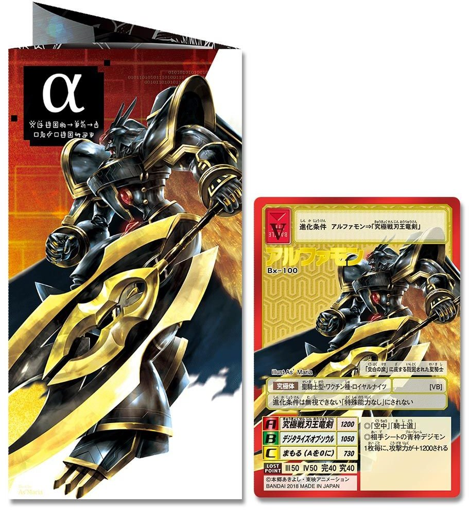 https://images.withthewill.net/20th_cardset8_november23_2017.jpg