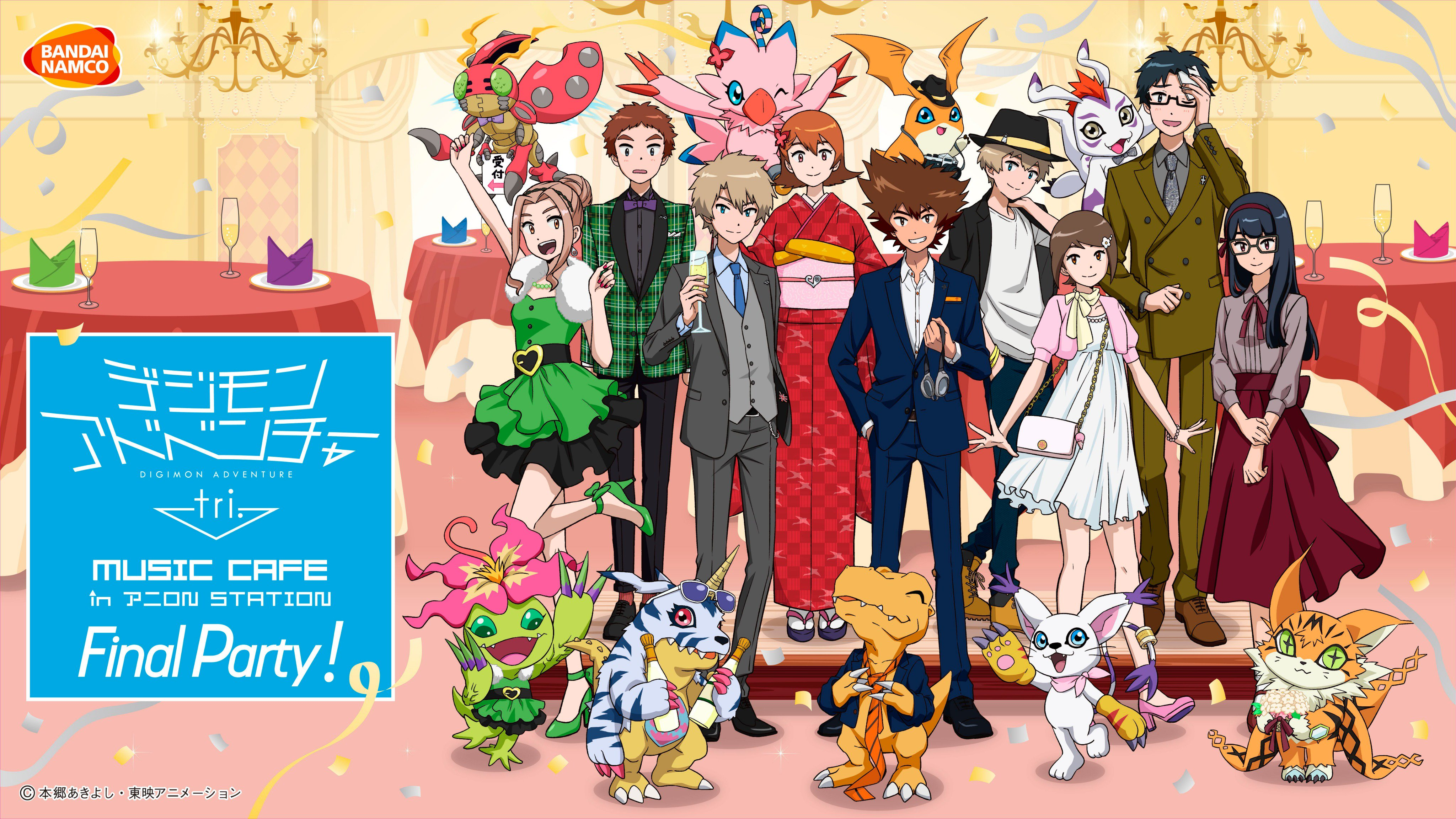 Esconderijo do Zampari: Apresentando noticias sobre digimon ou converse comigo - Página 7 Anion3key_march29_2018
