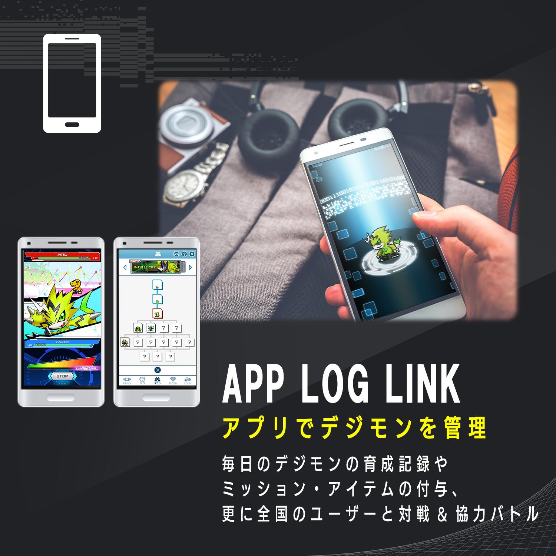 applog_december6_2020.jpg