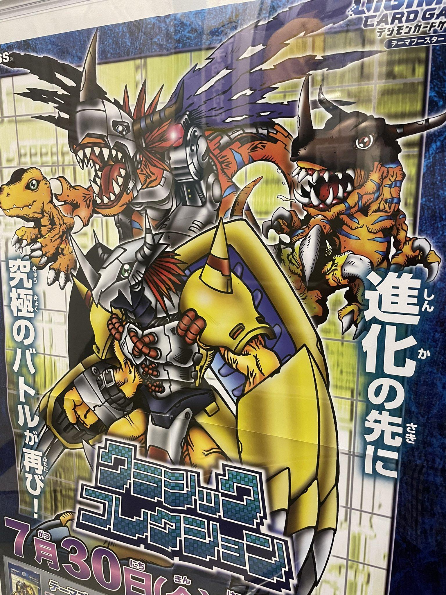 boosterex01_poster1_june29_2021.jpg