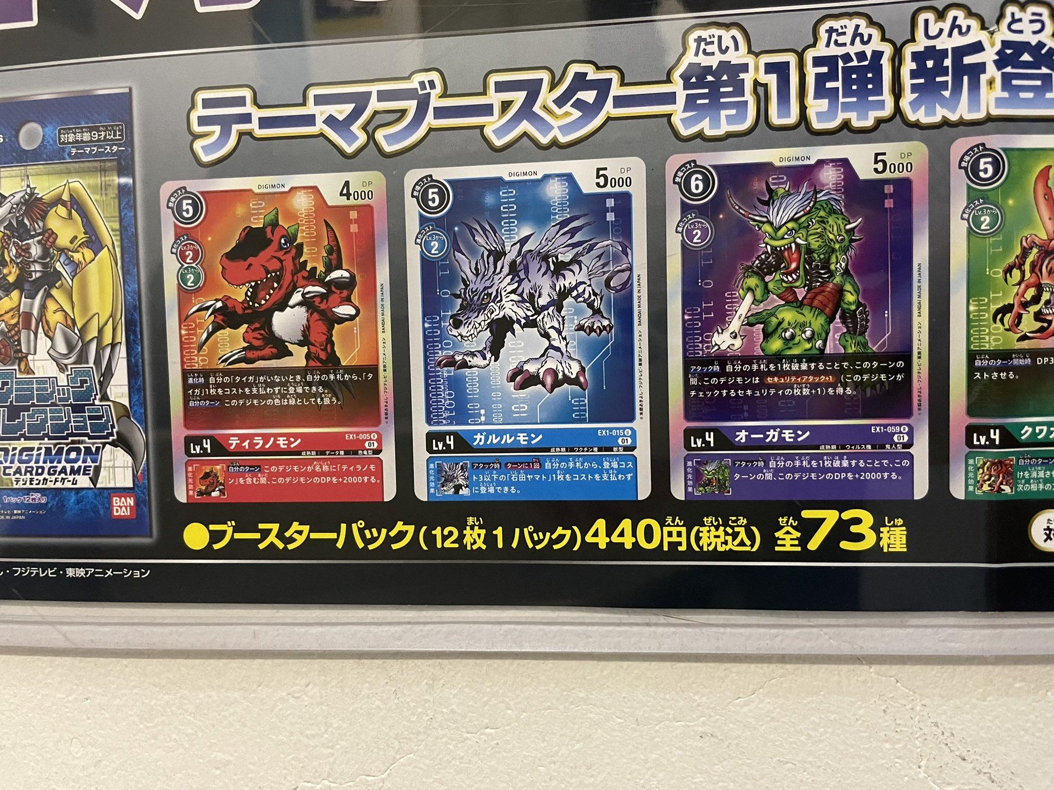 boosterex01_poster2_june29_2021.jpg