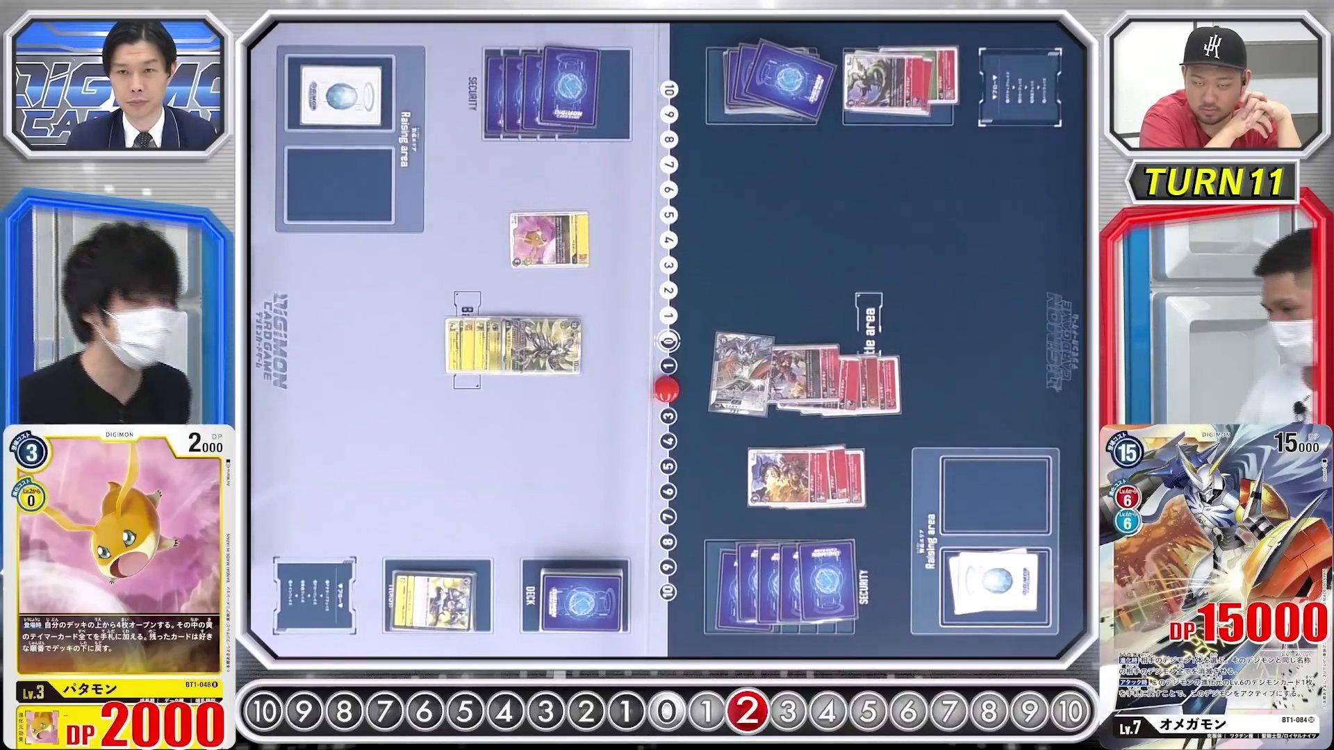 cardgamebattle2_3_may22_2020.jpg