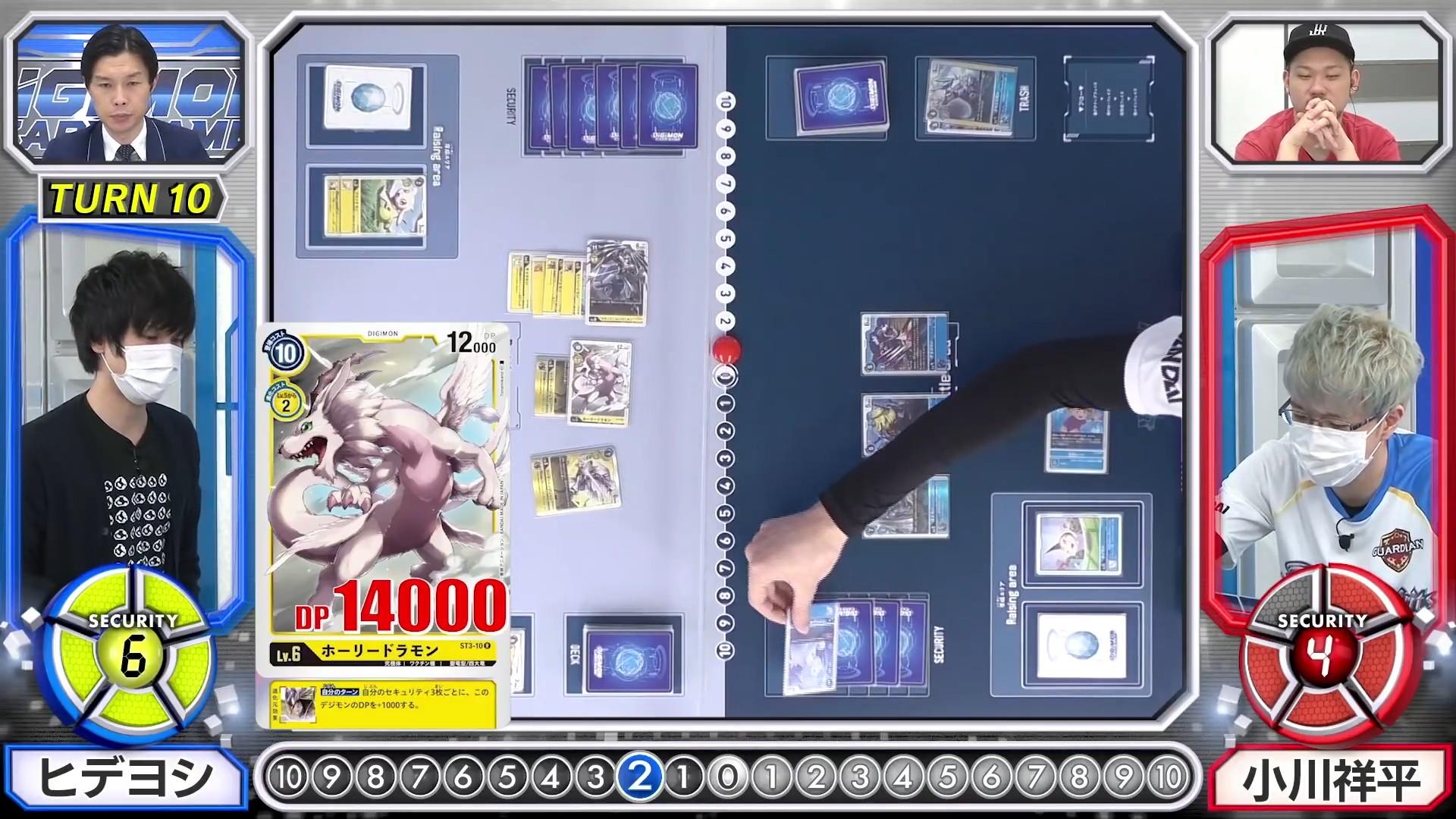 cardgamebattle4_3_june5_2020.jpg