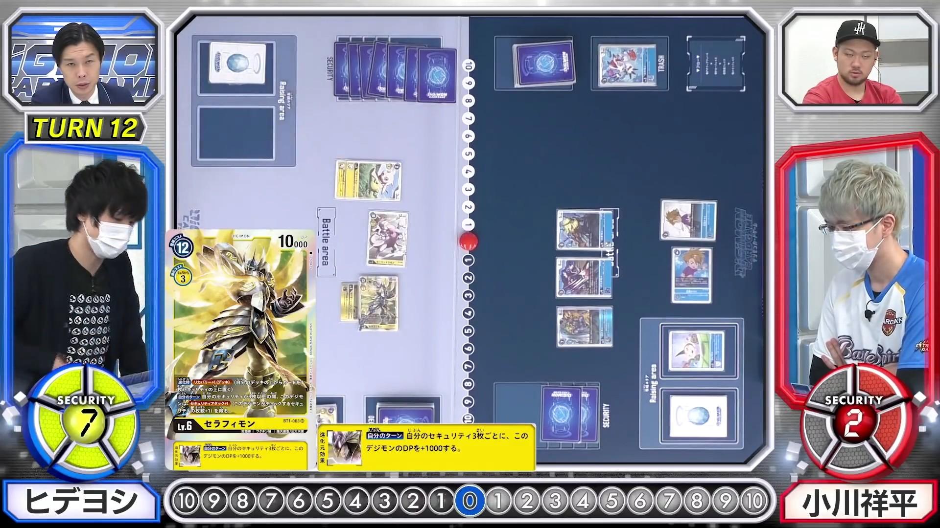 cardgamebattle4_4_june5_2020.jpg