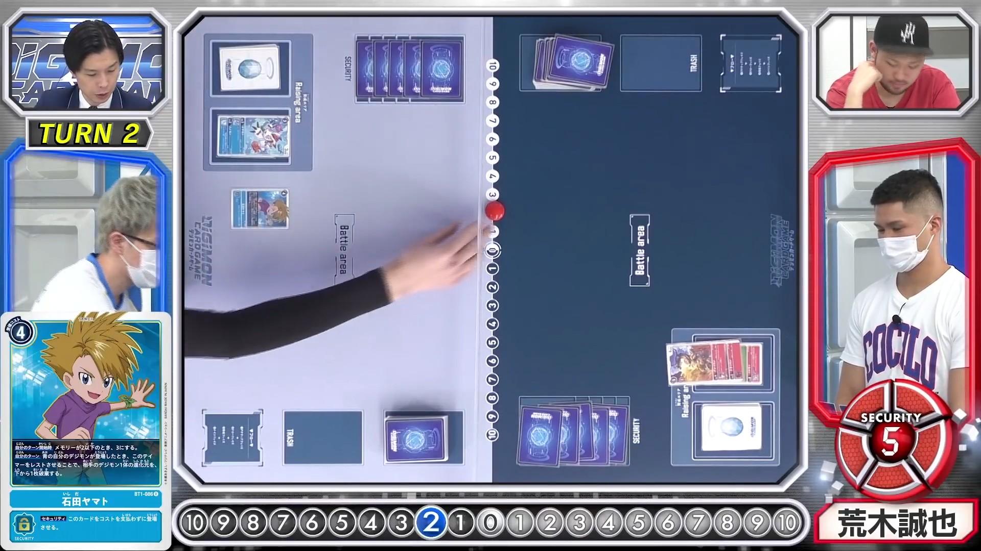 cardgamebattle6_2_june19_2020.jpg