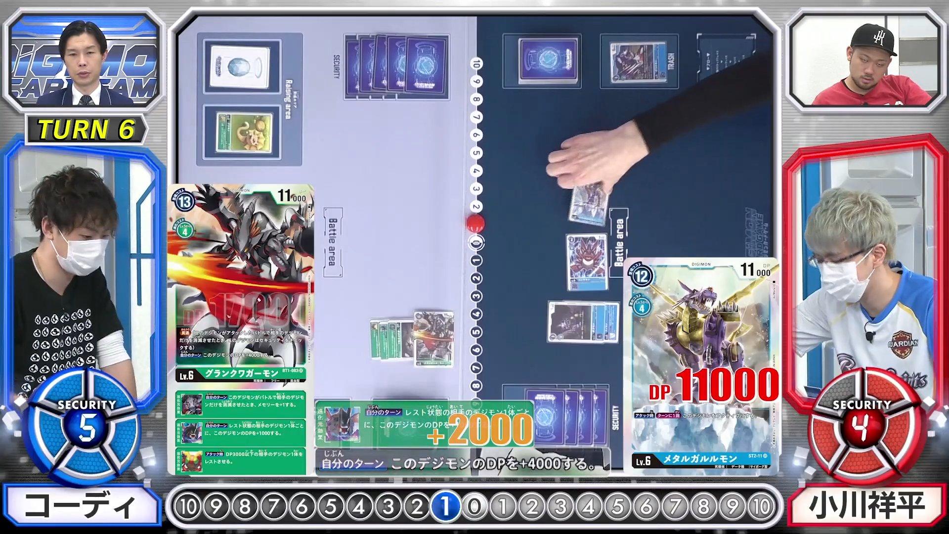 cardgamebattle7_3_june26_2020.jpg