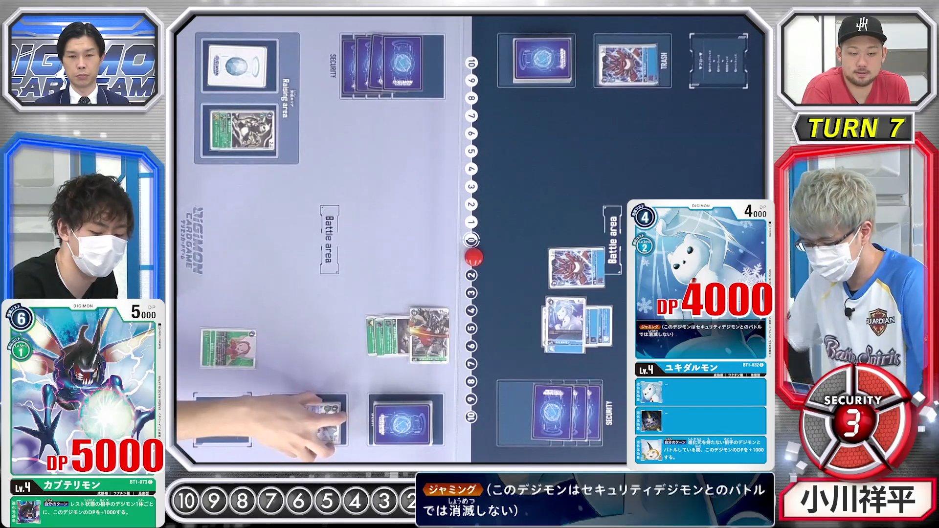 cardgamebattle7_4_june26_2020.jpg
