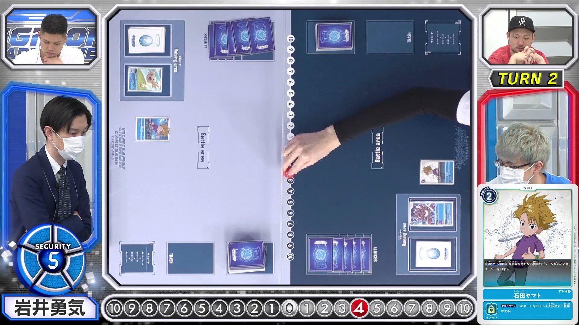 cardgamebattle8_3_july3_2020.jpg