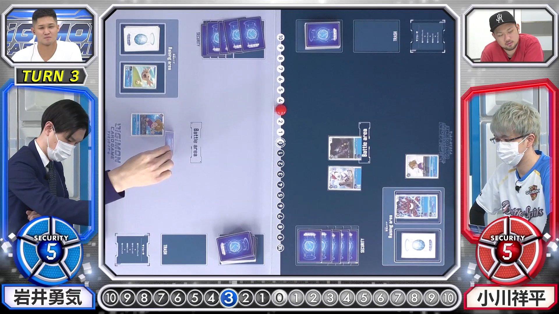 cardgamebattle8_4_july3_2020.jpg