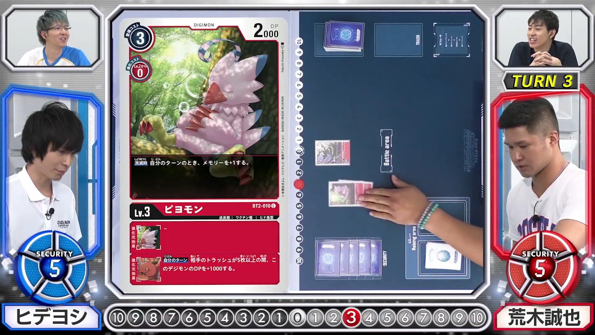 cardgamebattle9_04_july17_2020.jpg