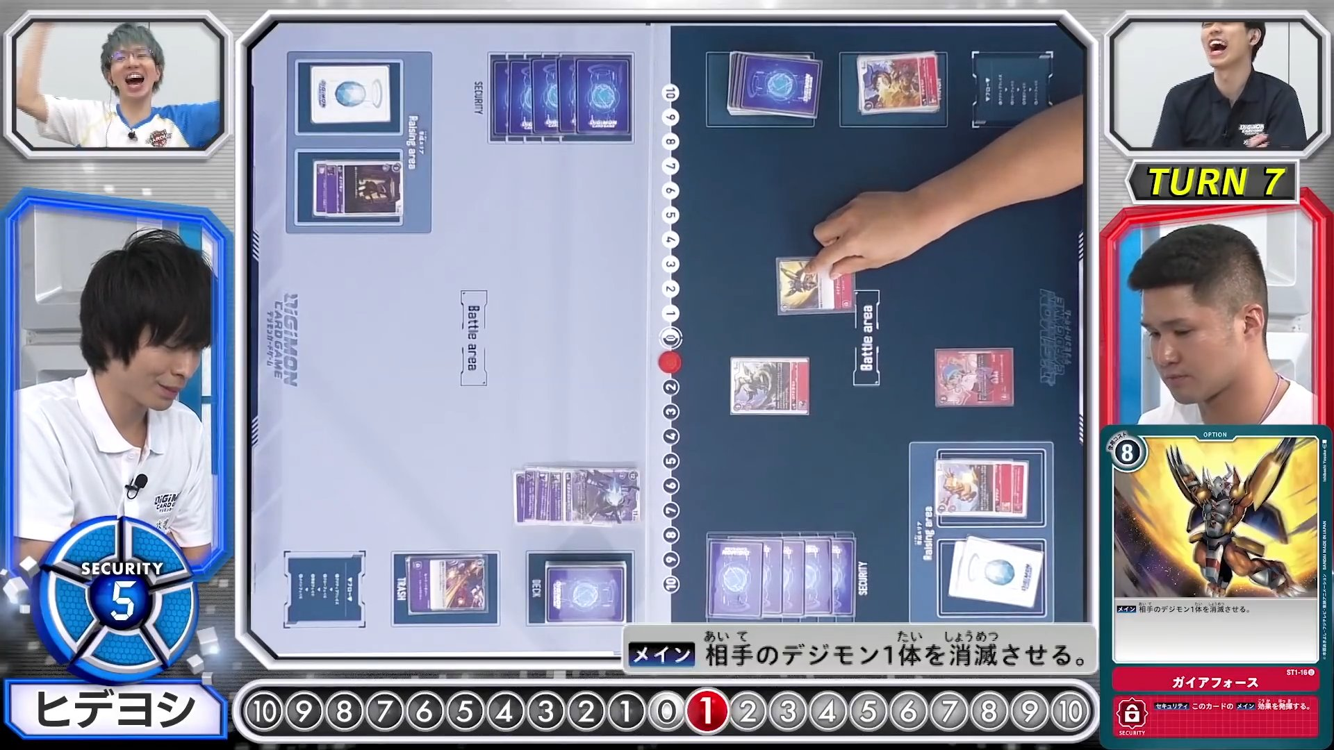 cardgamebattle9_06_july17_2020.jpg