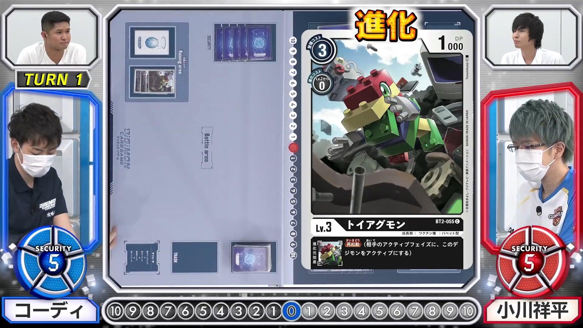 cardgamebattle9_3_july9_2020.jpg