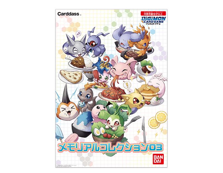 cardgamememorial3_1_july9_2021.png