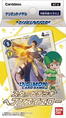 cardgamepackaging3_march12_2020.png