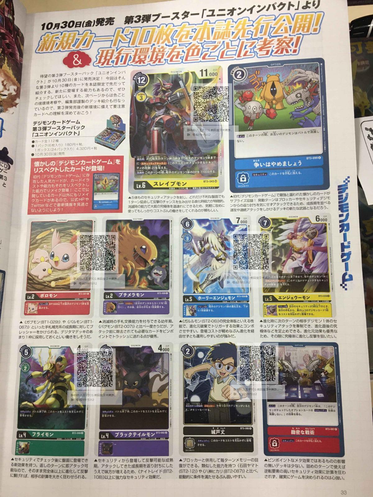 cardgamer2_october1_2020.jpg