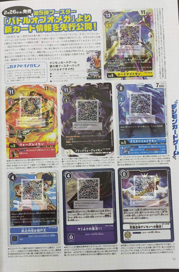 cardgamer_preview2_january29_2021.jpg