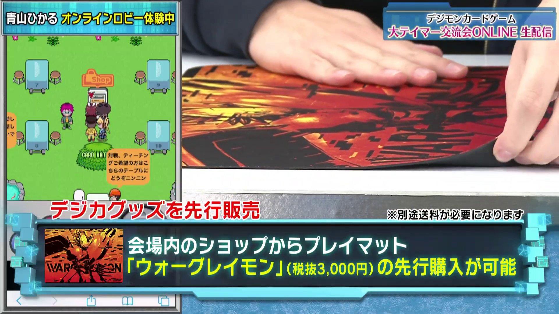 cardgamestream_mat3_january22_2021.jpg