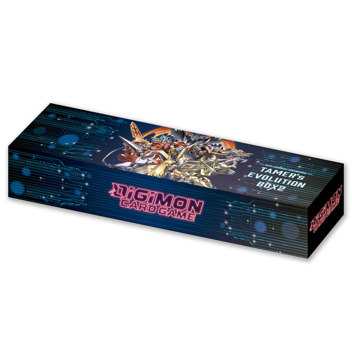 cardgamevolutionboxus7_january17_2021.jpg