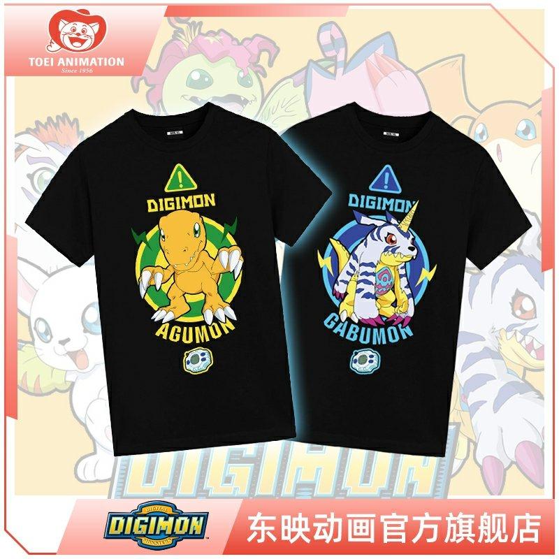 china_02shirts_01_july8_2021.jpg