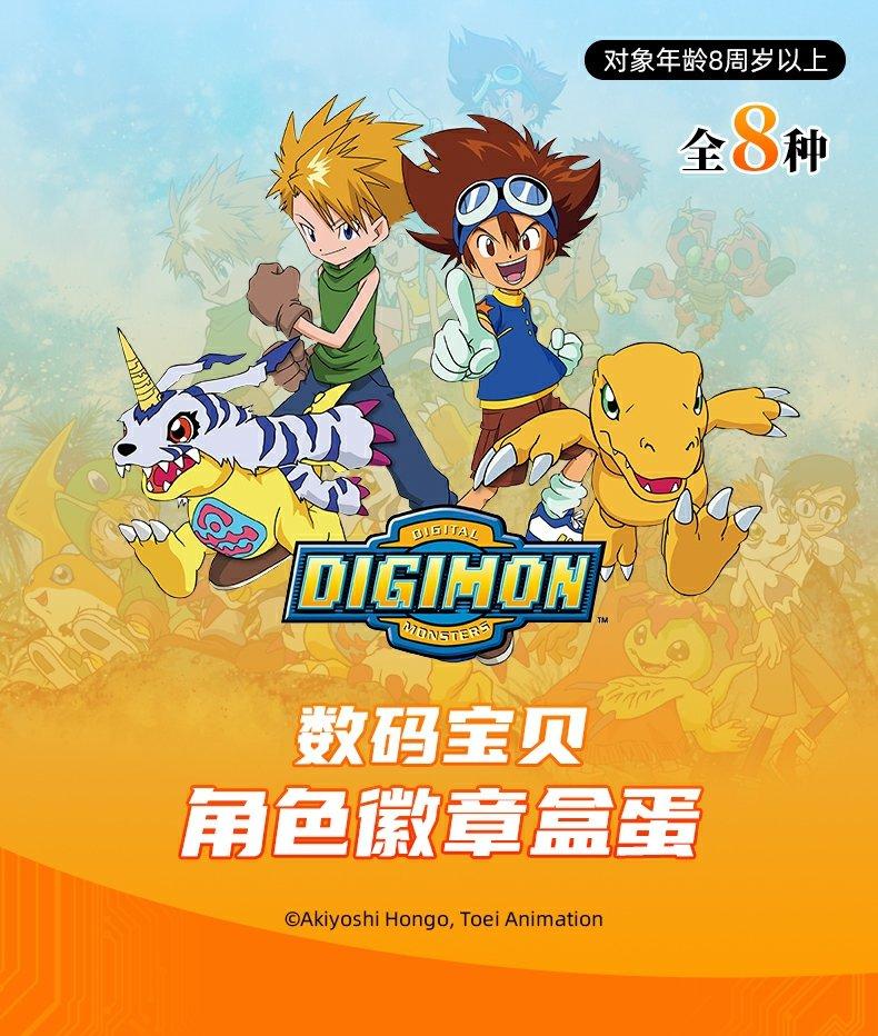 china_05badges_03_july8_2021.jpg