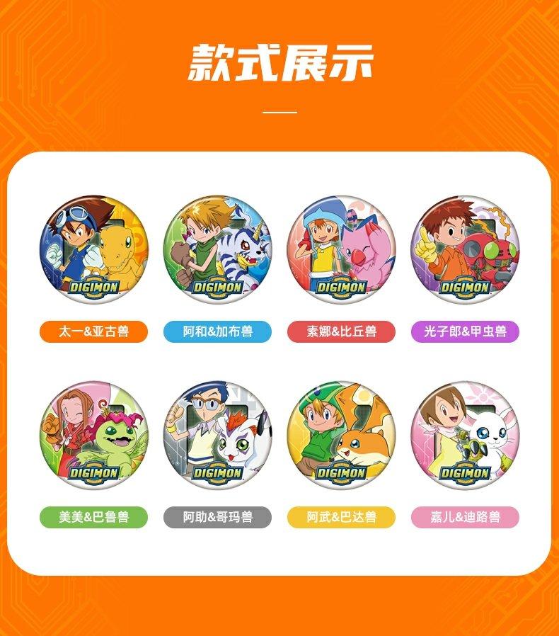 china_05badges_04_july8_2021.jpg