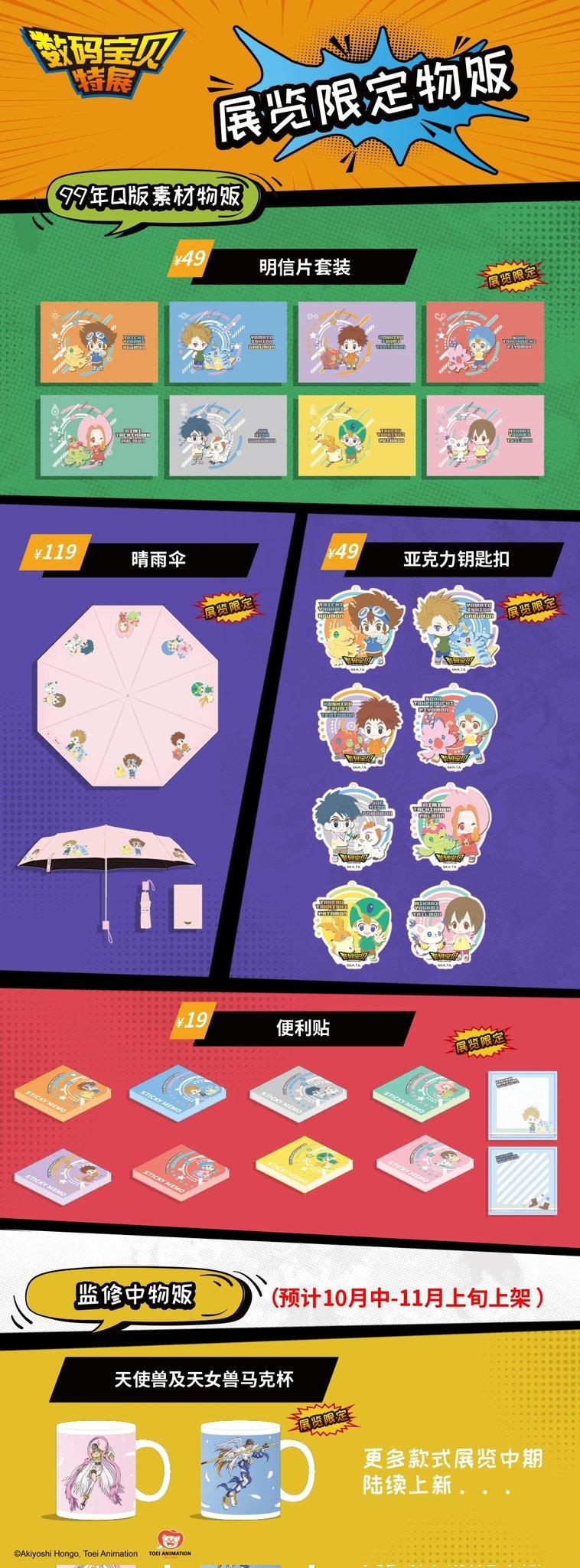 chinaexhibition3_september12_2021.jpg
