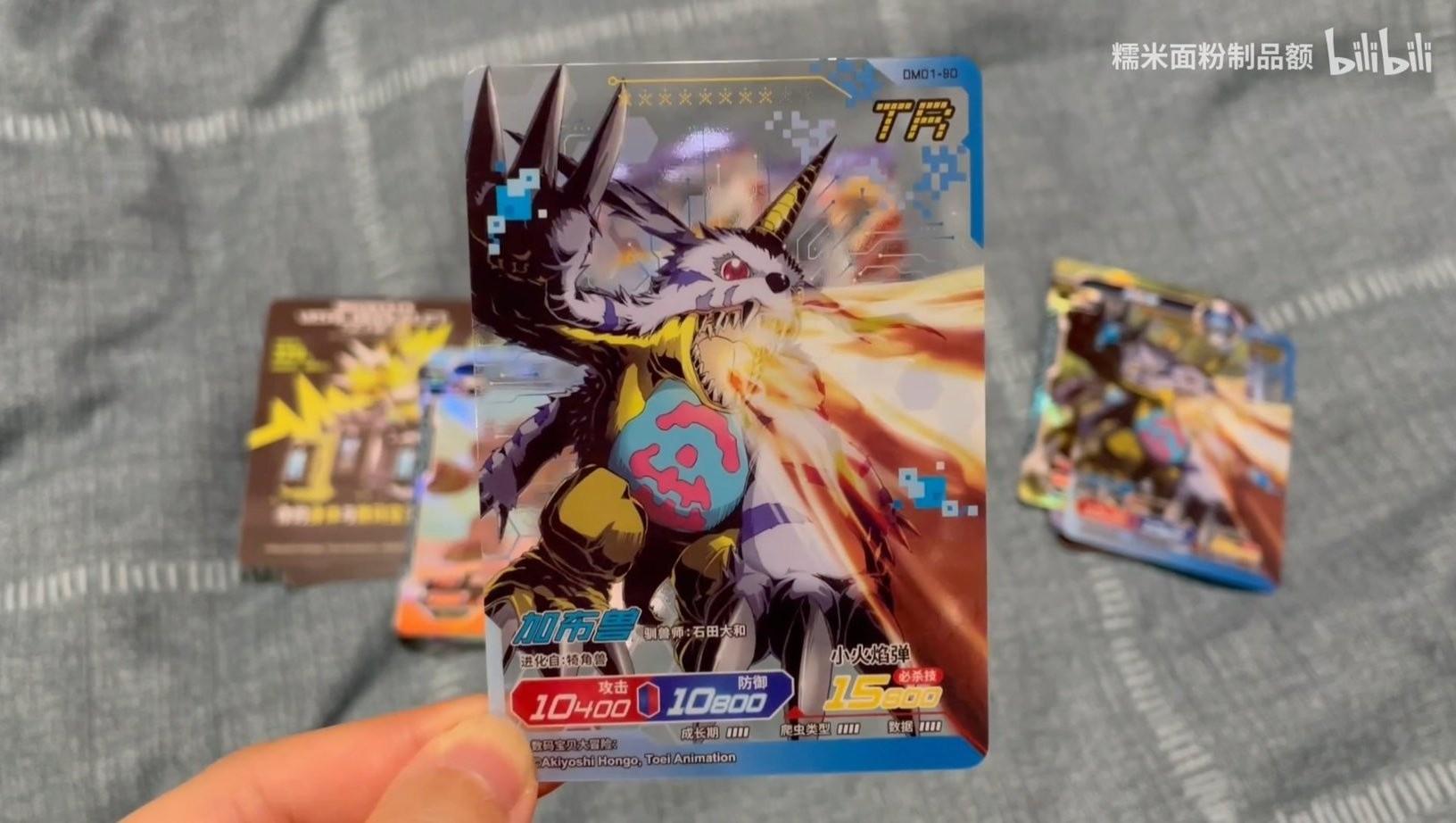chinesecards01_september25_2021.jpg