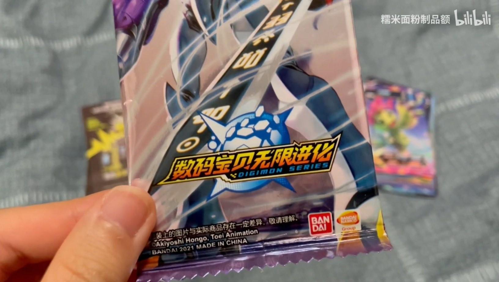 chinesecards02_september25_2021.jpg