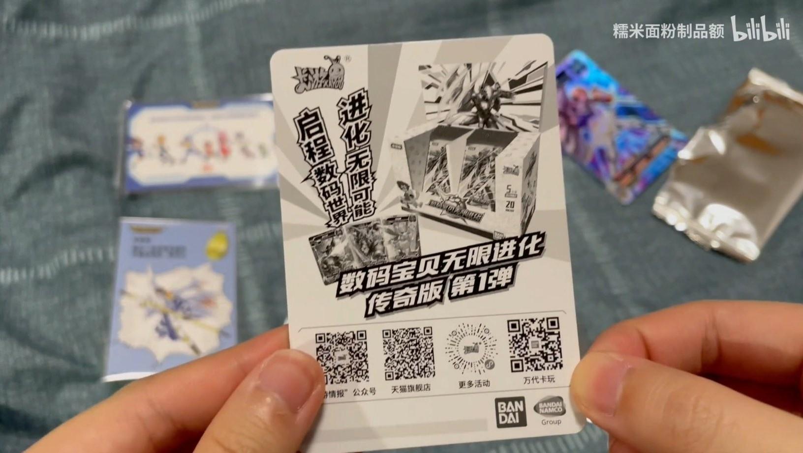 chinesecards03_september25_2021.jpg