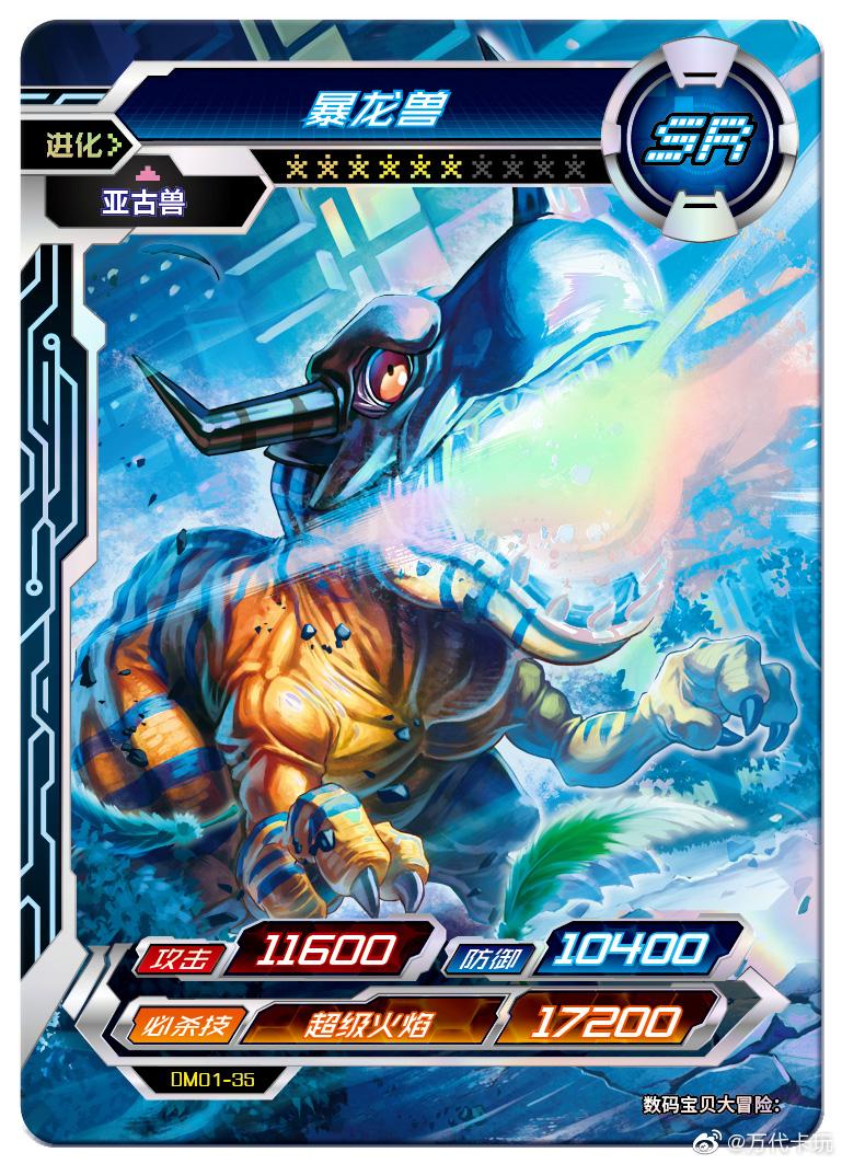 chinesecards04_september18_2021.jpg
