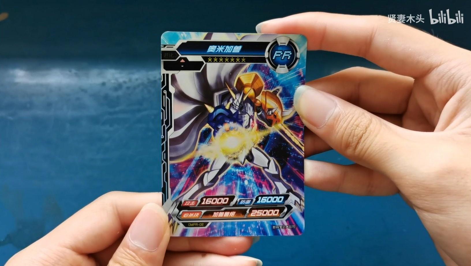 chinesecards05_september25_2021.jpg