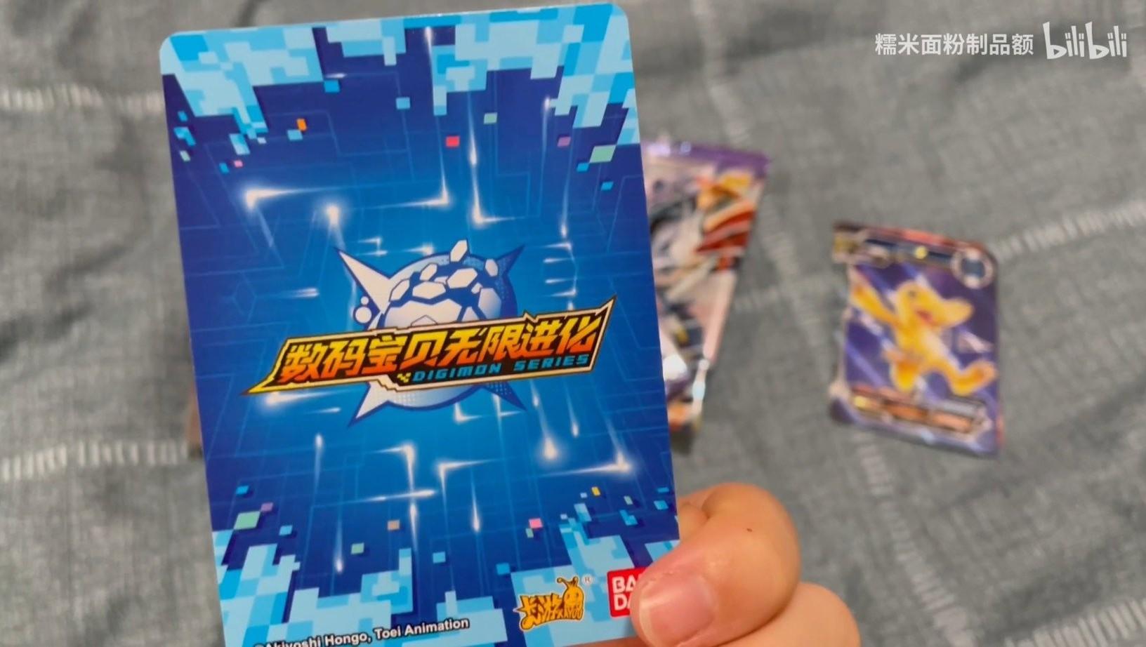 chinesecards07_september25_2021.jpg