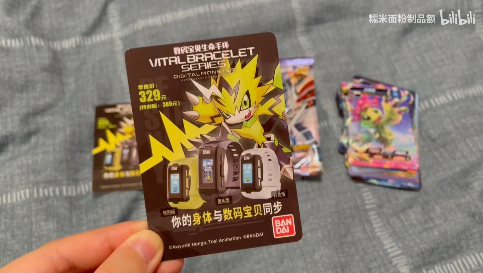 chinesecards08_september25_2021.jpg