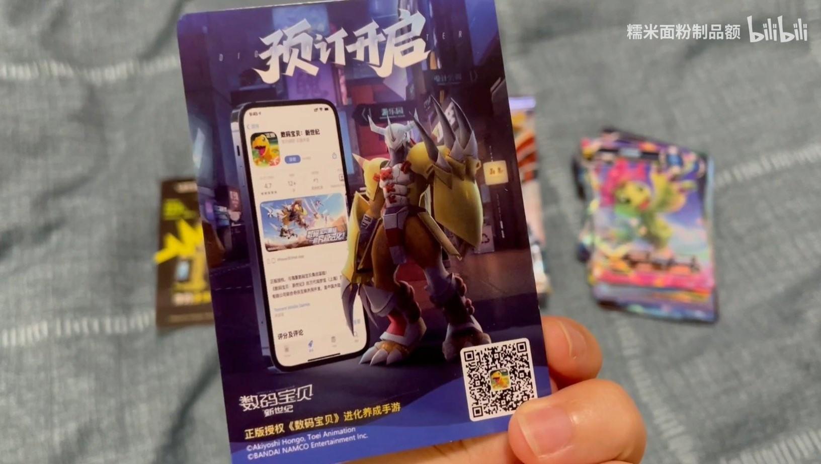 chinesecards09_september25_2021.jpg