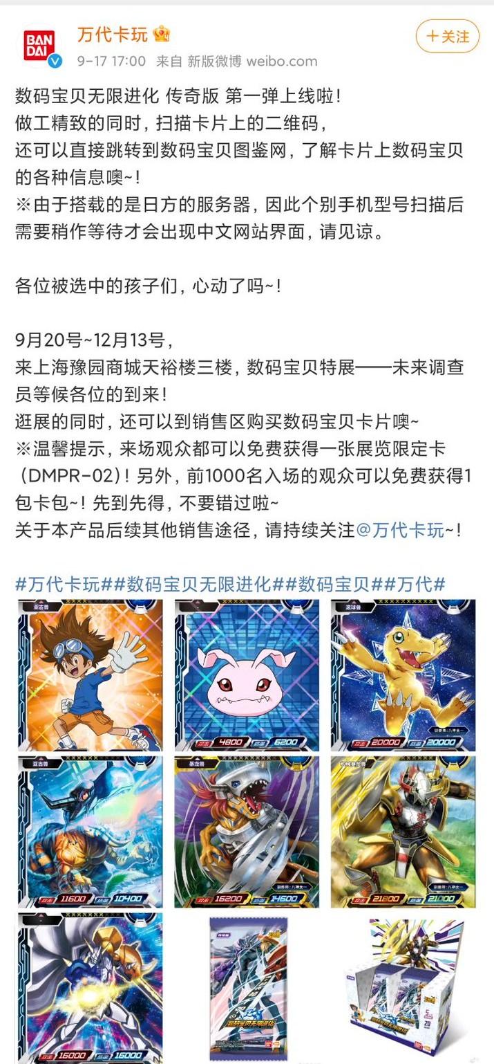 chinesecards10_september18_2021.jpg