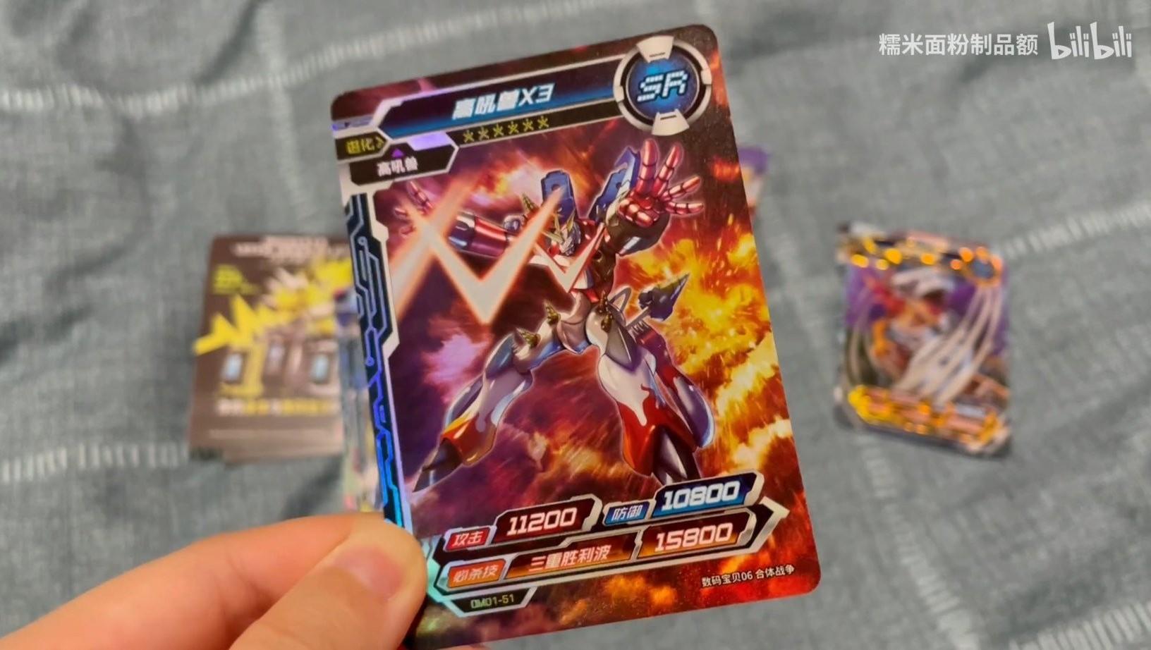 chinesecards10_september25_2021.jpg