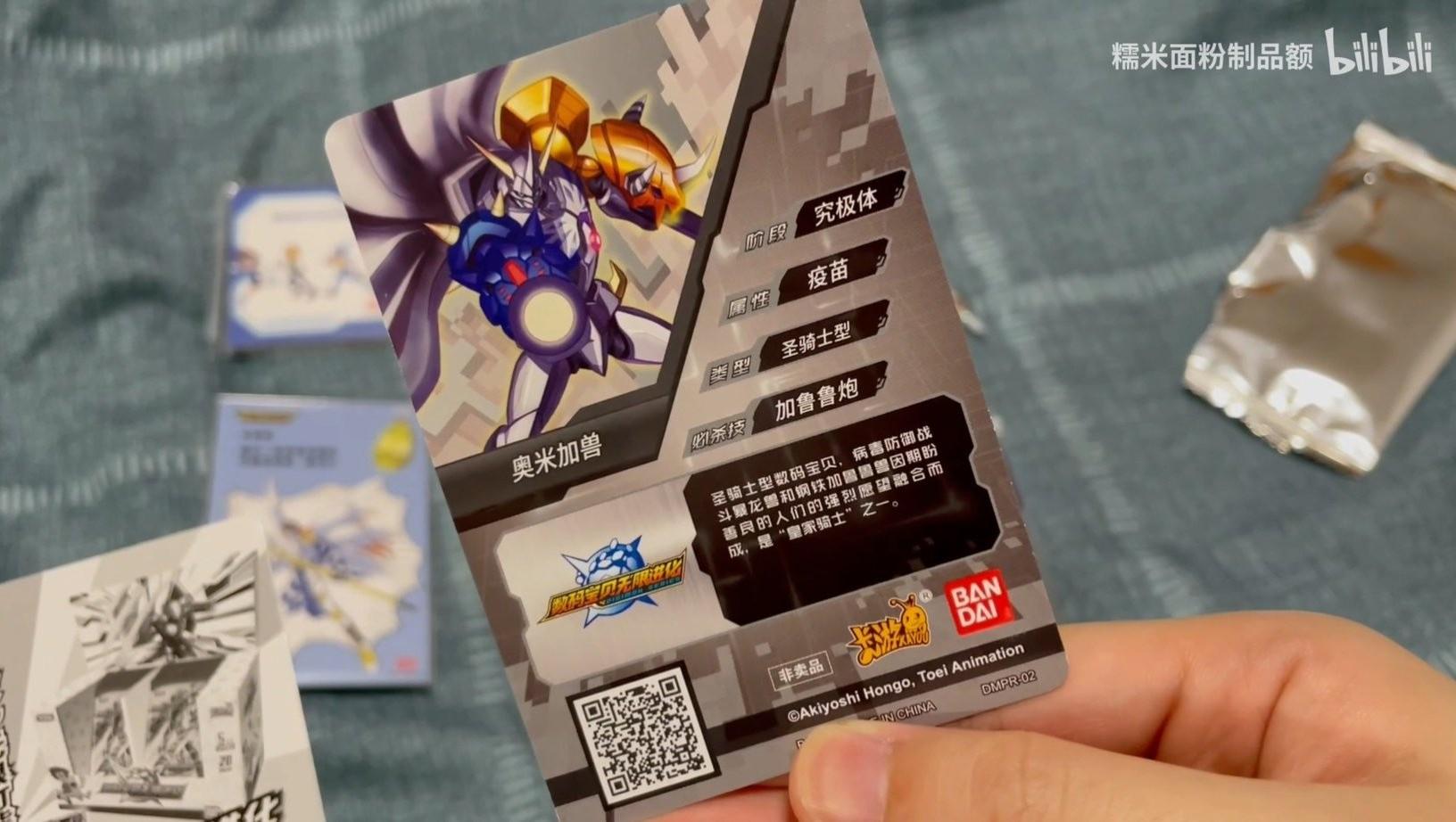 chinesecards12_september25_2021.jpg