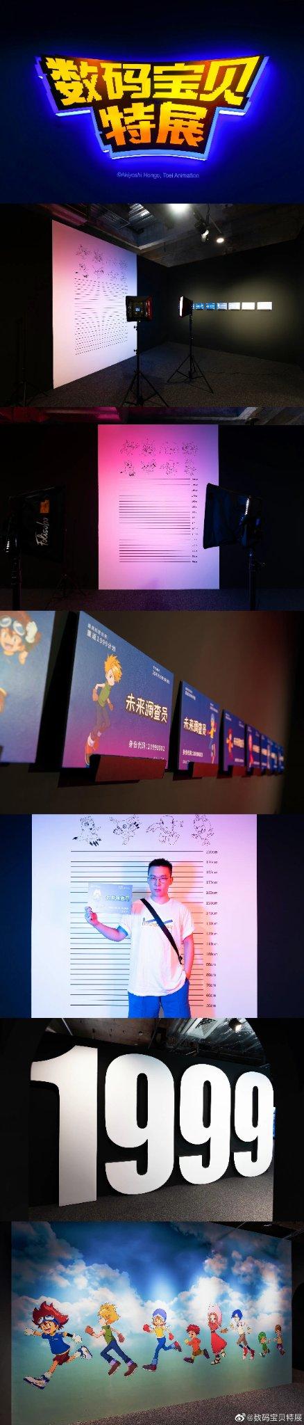 chineseexhibition01_september25_2021.jpg