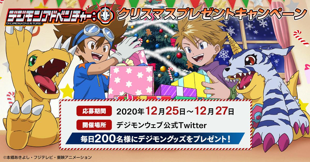 christmascontest01_december20_2020.jpg