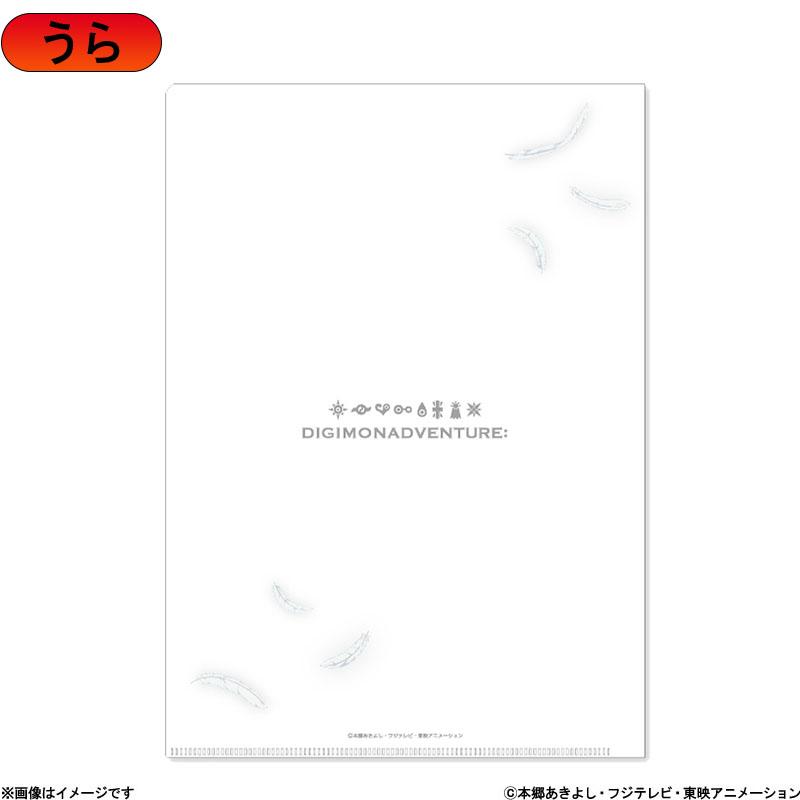 clearfile3_june11_2021.jpg
