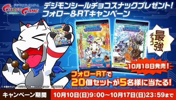 contest_october9_2021.jpg