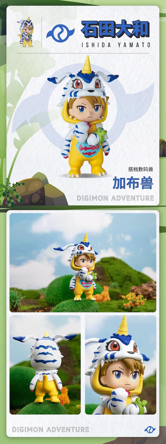 costumefigures02_june26_2021.jpg