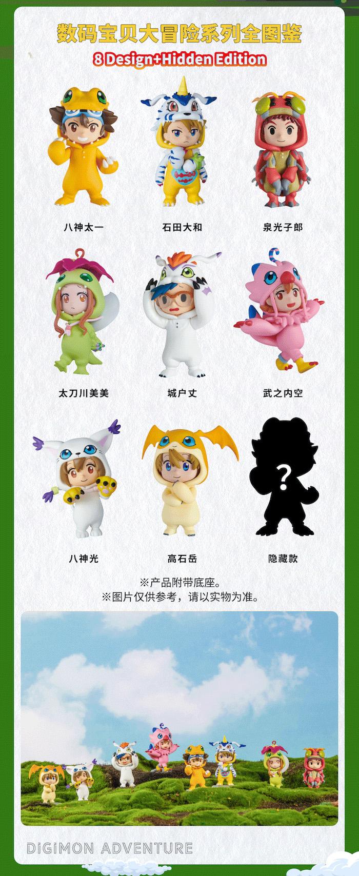 costumefigures10_june26_2021.jpg
