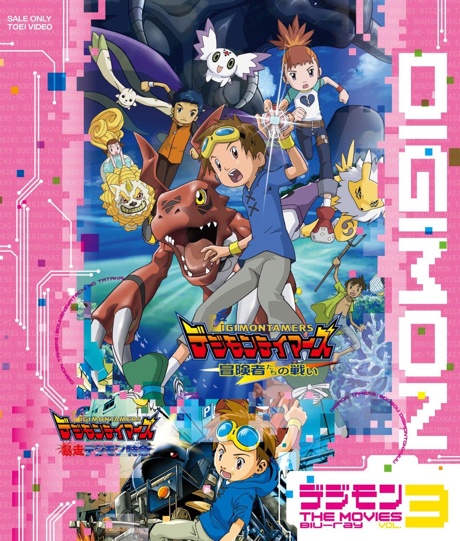 digimon movie blu ray