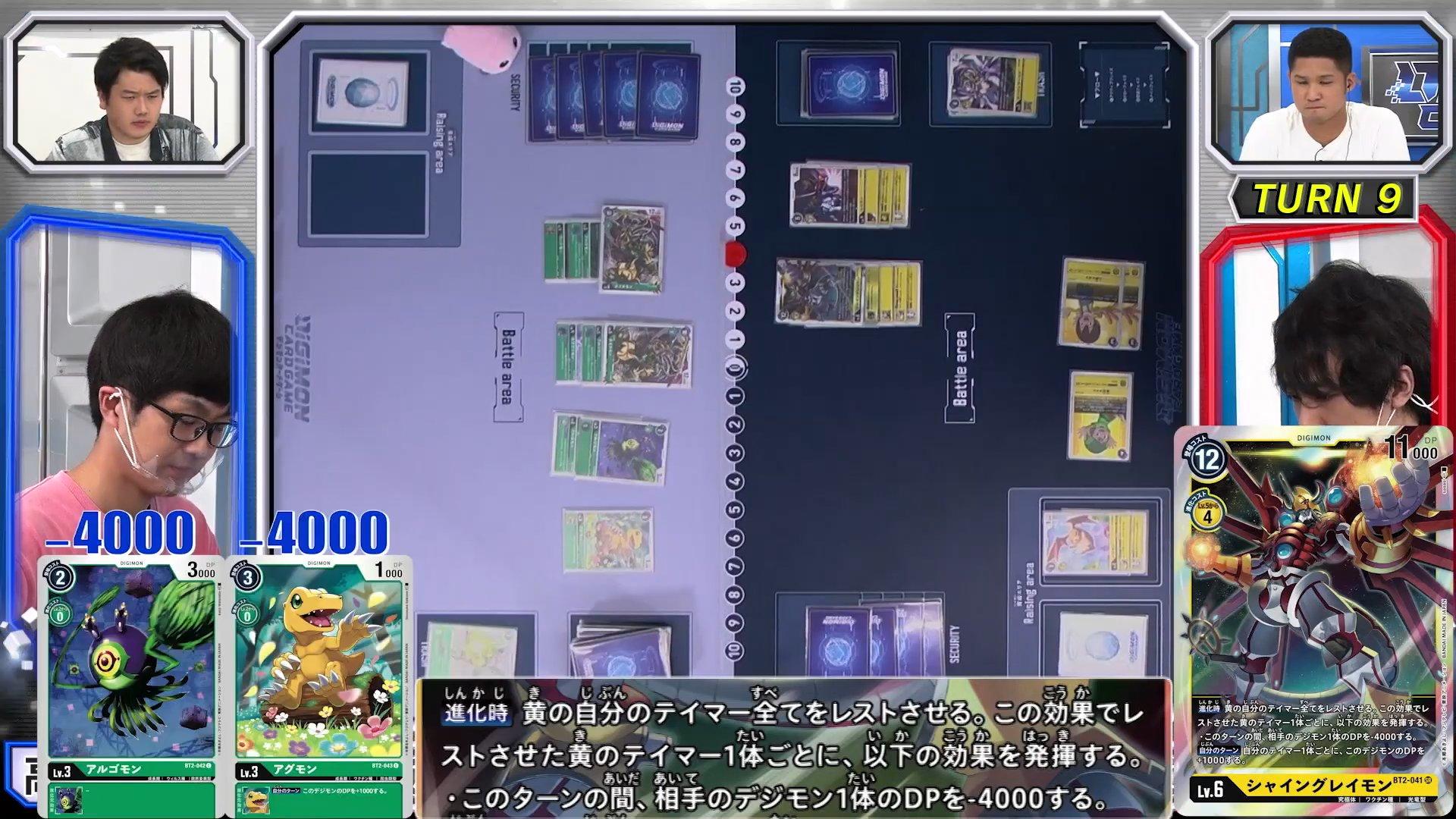 digimoncardbattle_s2_03_07_october22_2020.jpg