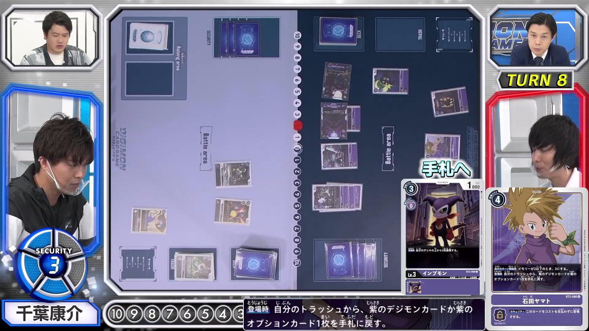 digimoncardbattle_s2_04_09_october30_2020.jpg