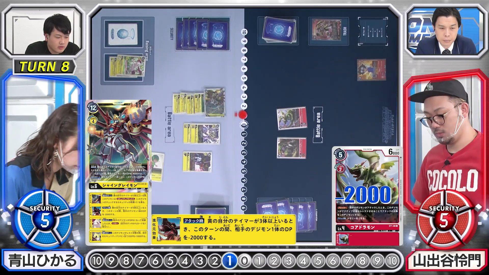 digimoncardbattle_v2_06_07_november12_2020.jpg