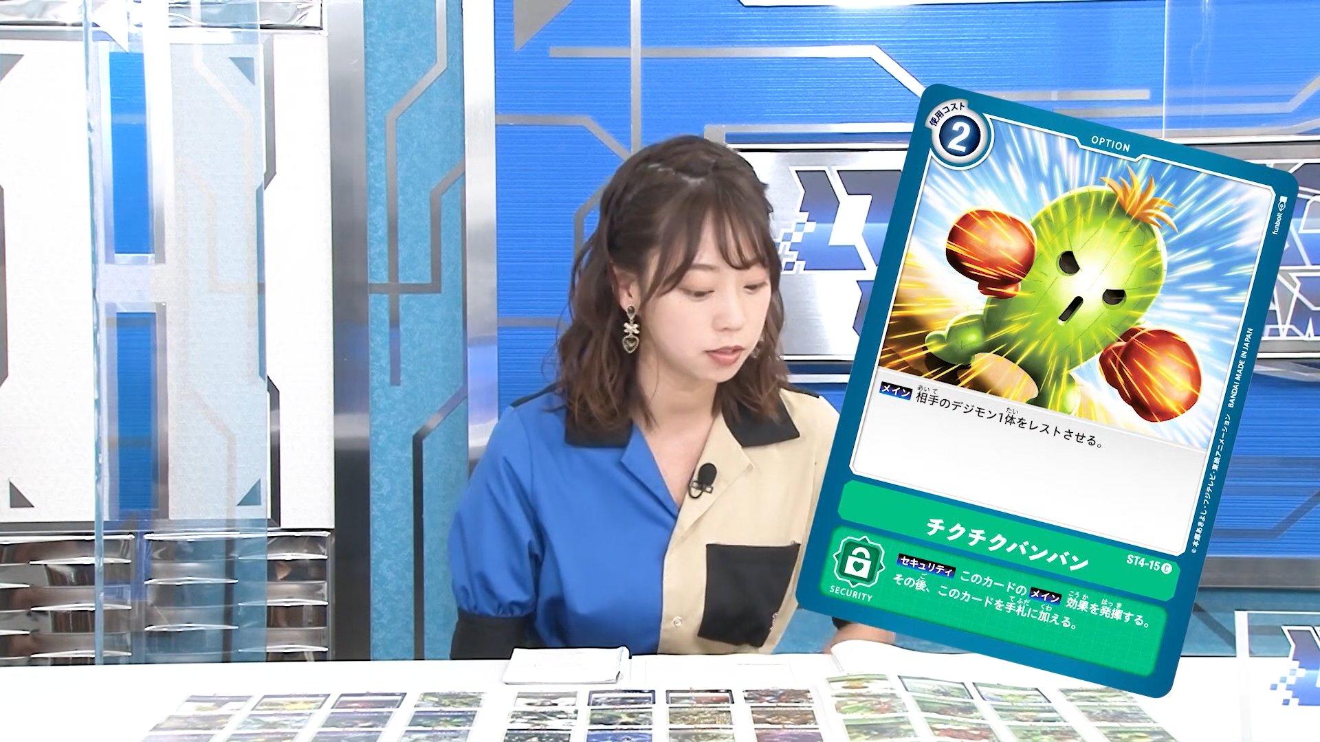 digimoncardbattle_v2_07_02_november19_2020.jpg