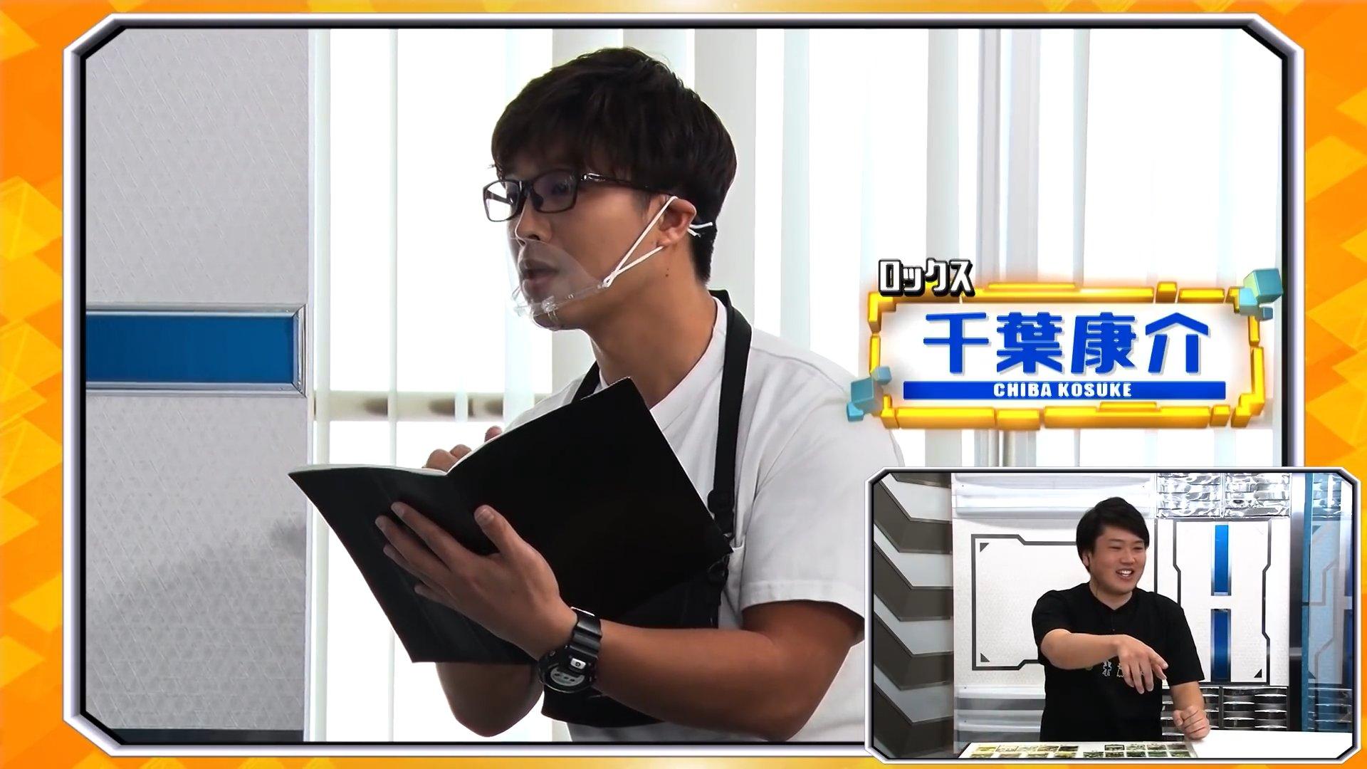 digimoncardbattle_v2_11_03_december11_2020.jpg
